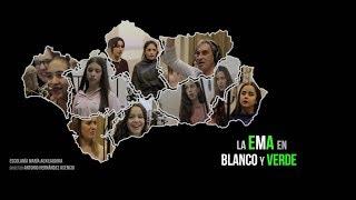 Himno de Andalucía - Escolanía María Auxiliadora - La EMA en Blanco y Verde
