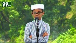 PHP Koraner Alo   Episode 22, 2016   NTV Islamic Competition Programme