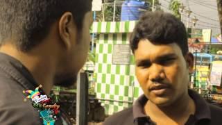 FANDE PORIYA BOGAY KANDE 2ND EPISODE AT U BANGLA