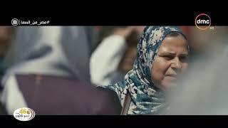"""سلسلة أفلام وثائقية  .. """"مصر من السما"""""""