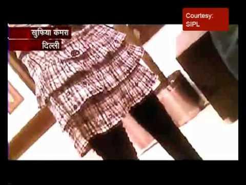 Sansani - sex racket in Delhi