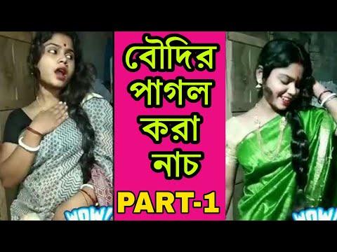 Xxx Mp4 Top 10 Desi Boudi Hot Dance Indian Vabi Hot Dance In Saree Vigo Video Tranz Part 1 3gp Sex