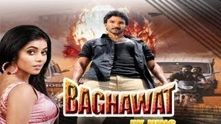 Baghawat Ek Jung - Full Length Action Hindi Movie