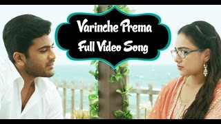 Varinche Prema : Malli Malli Idi Rani Roju Full Video Songs