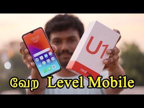 Xxx Mp4 Realme U1 World39s First Mediatek Hello P70 Mobile In Tamil 3gp Sex