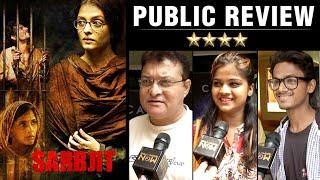 Sarbjit Public Review | Aishwarya Rai Bachchan, Randeep Hooda