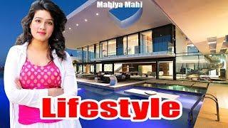Mahiya-Mahi-Lifestyle | House,Car,Salary,Net worth,Husband,Family | Mahiya-Mahi Full Biography