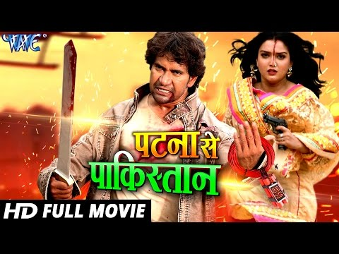 "Xxx Mp4 Patna Se Pakistan Dinesh Lal Yadav ""Nirahua"" Super Hit Full Bhojpuri Movie 3gp Sex"