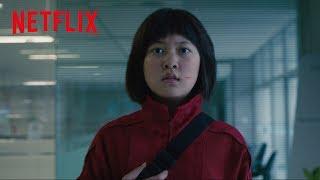 Okja | Meet Mija | Netflix June 28