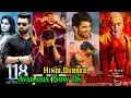 Top 10 Big New South Hindi Dubbed Movies Available On YouTube | Ratsasan | 118 | Kanchana 3 | 2020
