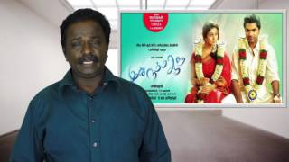 Idhu Namma Aalu Review - Fans Version - Tamil Talkies