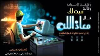 تلاوة لا توصف للشيخ أحمد العجمي سورة يوسف  sheikh ahmed al ajmi surah youssef