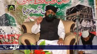 Mehfil-Naat(saww) 25-03-18, Allama Abid Hussain Chishti Sahab 1/2, at bhaun Distt. Chakwal