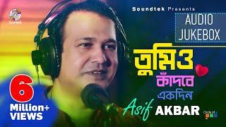 Asif Akbar | Tumio Kadbe Ekdin | Soundtek