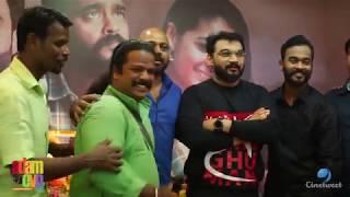 Hiighlights of Contessa movie pooja held on IMA House
