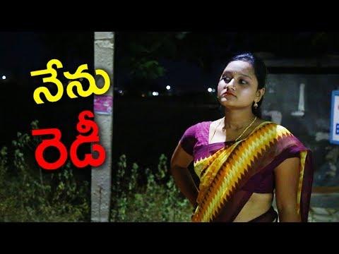 Xxx Mp4 Nenu Ready నేను రెడీ A Telugu Massage Short Film BY Amir Kazrani 3gp Sex