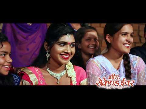 Xxx Mp4 B A SECOND YEAR Official Trailer Full HD Chhattisgarhi Film B A SECOND YEAR 2017 3gp Sex