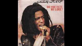 Eddie Grant - Do You Feel My Love (Long Version)