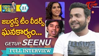 జబర్దస్త్ Getup Srinu Exclusive Interview | Open Talk with Anji | #21 | Telugu Interviews