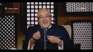 لعلهم يفقهون - الشيخ خالد الجندي: أي شخص لا يحب النبي لا يحب الله