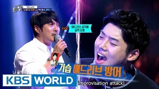 The hottest battle of the year! [Singing Battle / 2016.12.07]
