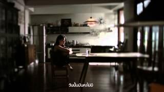 MV ทนไม่พอ รอไม่ไหว-พัดชา [official MV]