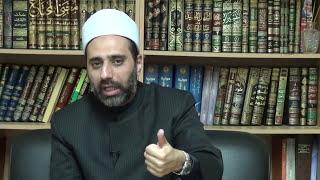 الشيخ أحمد الشريف ( بدعة تقسيم التوحيد عند ابن تيمية والوهابية)