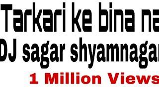 Tarkari ke bina dj  Sagar shyamnagar 7278309248