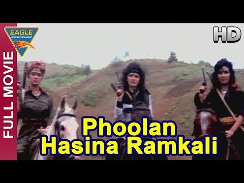 Xxx Mp4 Phoolan Hasina Ramkali Hindi Full Movie HD Kirti Singh Sudha Chandran Eagle Hindi Movies 3gp Sex