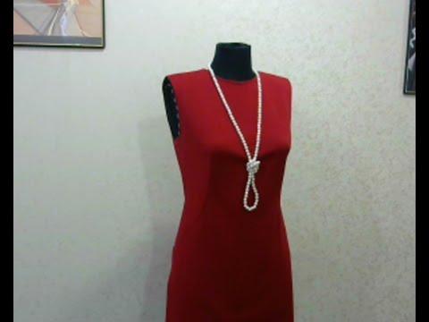 Вытачки на платье футляр