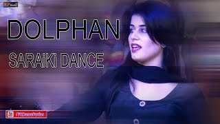 DOLPHAN @ SARAIKI MUJRA PARTY - PRIVATE WEDDING DANCE PARTY 2017