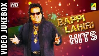 Bappi Lahiri Hits | Bengali Movie Songs | Video Jukebox | Collection Hit Songs | Good Quality