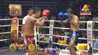 វង្ស ណយ ប៉ះ ប៊ួងិន, Vong Noy (Cam)Vs Buangin (Thai), Khmer Boxing 2019