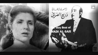 Wadi3 & Sabah 3ataba - Jabalna (Full Version part 1)