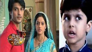 Diya Aur Baati Hum 24th April 2015 Full Episode Update