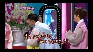 [Flowers] T-ara, Girl's Day, Rainbow, Kwang-hee, Cheondung, #04