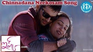 Ishq Movie Songs - Chinnadana Neekosam Song - Nitin - Nithya Menon