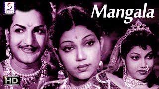 Mangala | Bhanumathi, Ranjan, Surya Prabha, Agha | HD