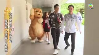 06.22.2017 - 古天樂重返TVB??