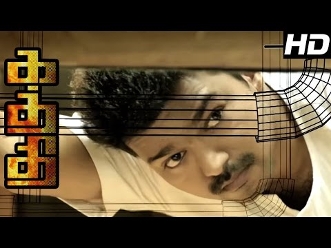Kaththi | Kaththi Tamil full Movie scenes | Vijay Mass Intro | Vijay escapes from Jail | Vijay movie