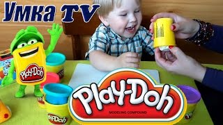 Masha i Medved PlayDoh Surprise eggs unboxing Маша и Медведь PlayDoh сюрприз яйца
