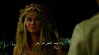 The Nice Guys (2016) - Pocahontas/Falling Scene