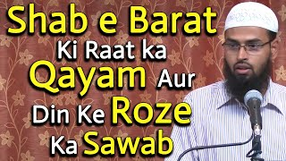 15 Shaban - Shab e Barat Ki Raat Qayam Aur Deen Me Roza Rakhne Ka Kya Sawab Hai By Adv. Faiz Syed