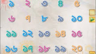 Learning Bengali lesson 4  with Proper Pronunciation- Learn Numbers in Bengali