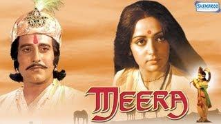 Meera - Part 1 Of 14 - Hema Malini - Vinod Khanna - Superhit Bollywood Movies