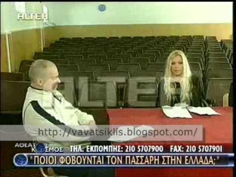 Kostas Passaris Interview ALTER Part1