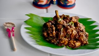 കുരുമുളകിട്ടു വരട്ടിയ നാടൻ കോഴി  കറി  | Christmas Special Kerala Pepper Chicken -Recipe no 125