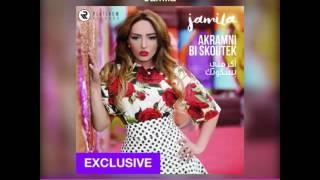 Jamila el Badaoui - Akramni bi skoutek (Teaser 1)