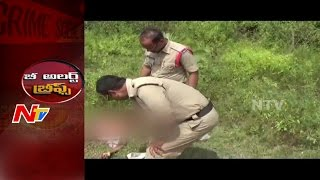 Teacher Harass Students By Showing Abusive Videos || Suryapet || Nalgonda || Be Alert || NTV