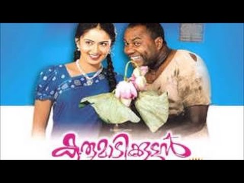 Karumadikuttan Full Movie 2001   Malayalam Full Movies HD   Kalabhavan Mani, Nandini